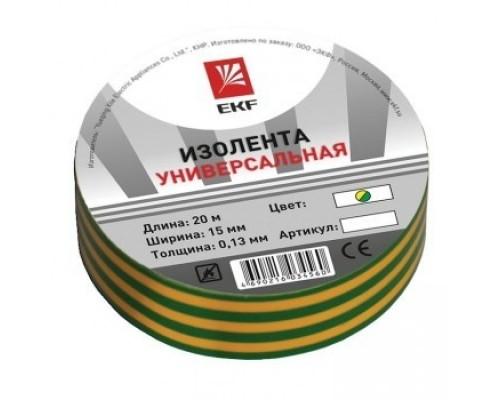 EKF plc-iz-b-yg Изолента класс В (общего применения) (0,13х15мм) (20м.) желто-зеленая EKF PROxima