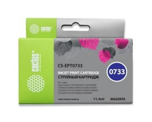Расходные материалы Cactus C13T0733 Картридж для Epson Stylus С79/ C110/ СХ3900/ CX4900/ CX5900/ CX7300/ CX8300/ CX9300, пурпурный