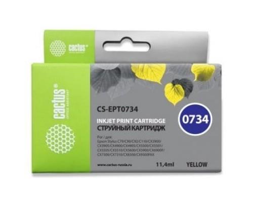 Расходные материалы Cactus C13T0734 Картридж для Epson Stylus С79/ C110/ СХ3900/ CX4900/ CX5900/ CX7300/ CX8300/ CX9300, желтый