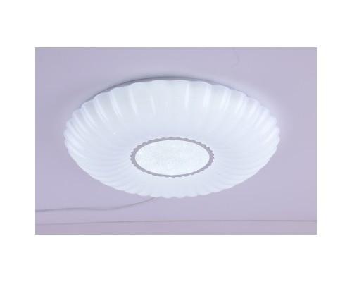 Camelion LBS-1205 (Управляемый LED светильник, 68 Вт, 3000-6000K, 4800Лм)