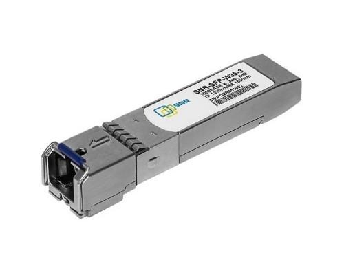SNR-SFP-W35-3 SNR Модуль SFP WDM, дальность до 3км (6dB), 1310нм