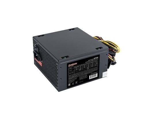 Exegate EX282070RUS-S Блок питания 550W ExeGate XP550, ATX, SC, black, 12cm fan, 24p+4p, 6/8p PCI-E, 3*SATA, 2*IDE, FDD, 282081 с защитой от выдергивания