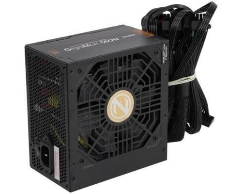 Zalman <GVII> ZM550-GVII, 550W, ATX12V v2.31, EPS, APFC, 12cm Fan, 80+ Bronze, Retail