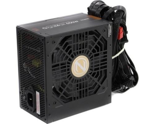 Zalman <GVII> ZM650-GVII, 650W, ATX12V v2.31, EPS, APFC, 12cm Fan, 80+ Bronze, Retail