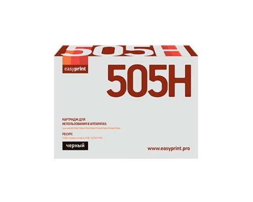 Easyprint 50F5H00/50F0HA0 Картридж LL-505H для Lexmark MS310/410/510/610 (5000 стр.)
