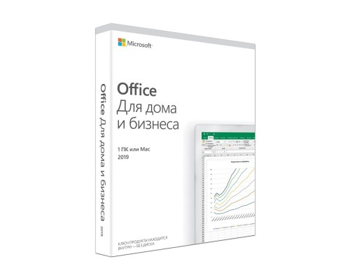 T5D-03361 Microsoft Office Home and Business 2019 Russian Only Medialess P6 MAC / Windows 10