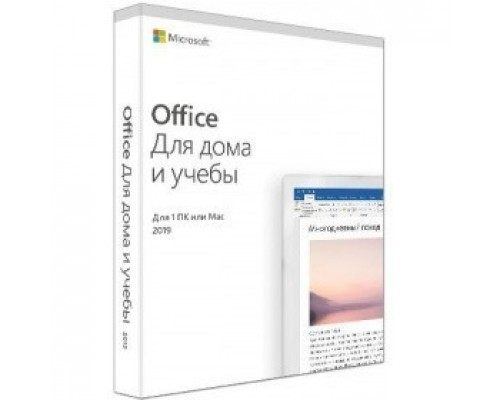 79G-05207 Microsoft Office Home and Student 2019 Rus Only Medialess P6 MAC / Windows 10