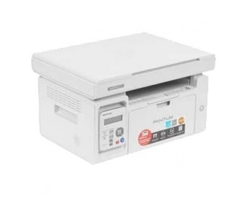 M6507 МФУ лазерное, монохромное, копир/принтер/сканер (цвет 24 бит), 22 стр/мин, 1200 x 1200 dpi, 128Мб RAM, лоток 150 стр, USB, серый корпус