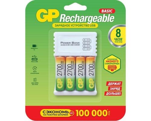 GP GP270AAHC/CPB-2CR4