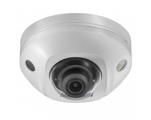 HIKVISION DS-2CD2543G0-IS (4mm) Видеокамера IP