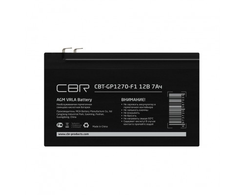 CBR Аккумуляторная VRLA батарея CBT-GP1270-F1 (12В 7Ач), клеммы F1
