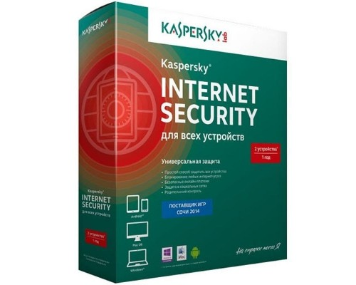 KL1939RBBFS Kaspersky Internet Security Russian Edition. 2-Device 1 year Base Box 909062