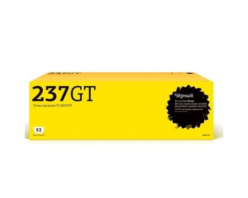 T2 MX-237GT Картридж для Sharp AR-6020/6023/6026/6031 (20000стр.) черный, с чипом