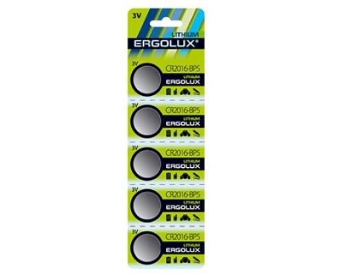 Ergolux CR2016 BL-5 (CR2016-BP5, батарейка литиевая,3V) (5 шт. в уп-ке)