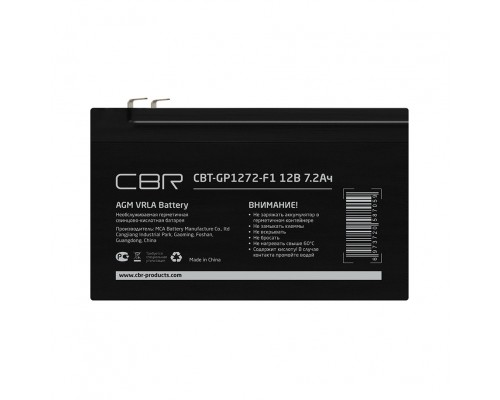 CBR Аккумуляторная VRLA батарея CBT-GP1272-F1 (12В 7.2Ач), клеммы F1