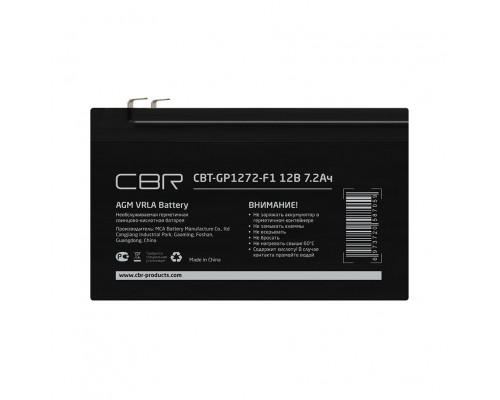 CBR Аккумуляторная VRLA батарея CBT-GP1272-F2 (12В 7.2Ач), клеммы F2