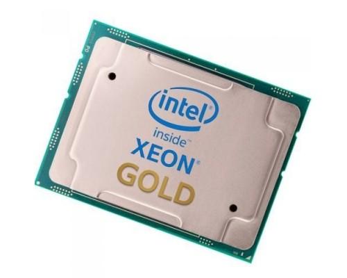 CPU Intel Xeon Gold 5218R OEM