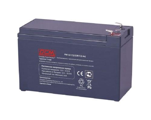 Powercom Аккумуляторная батарея PM-12-7.2 12В/7,2Ач