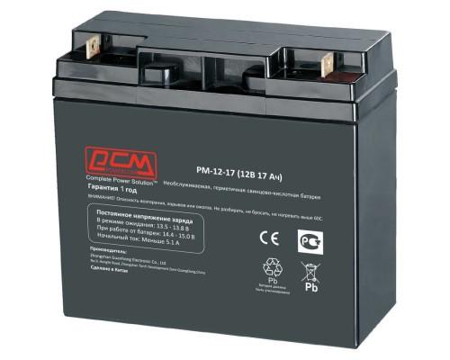 Powercom Аккумуляторная батарея PM-12-17 12В/17Ач