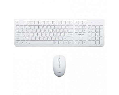 Гарнизон Комплект клавиатура + мышь GKS-140, беспроводная, белый, 2.4 ГГц, 1600 DPI, USB, nano приемник