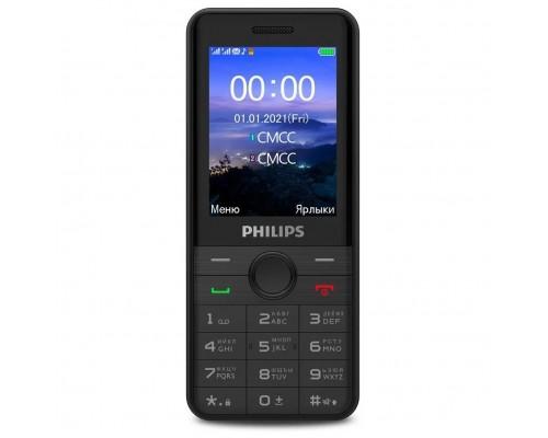 Philips Xenium E172 Black