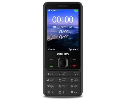 Philips Xenium E185 Black